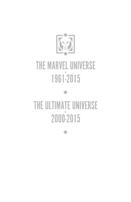 universomarveltheend
